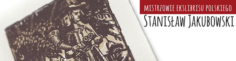 2017-09-20-exlibris-banner.jpg