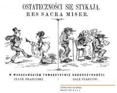 Ostatecznosci_sie_stykaja.png